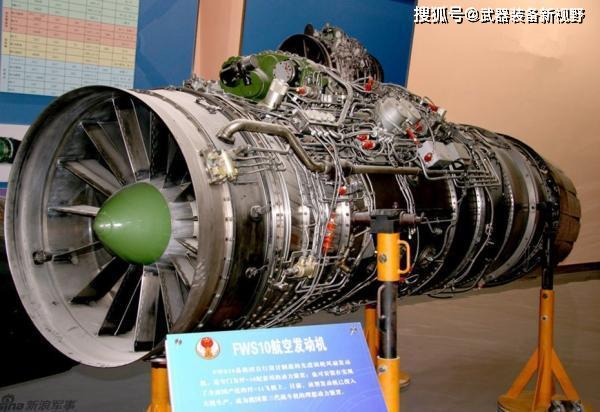 中国航空发动机的发展:中国新型发动机性能卓越得到外媒肯定