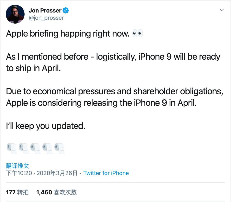 外观回归经典,苦等已久的iPhone 9,4月发布!