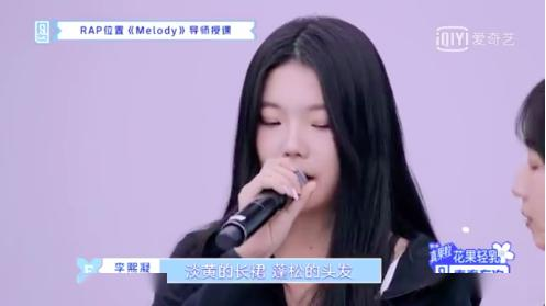 """""""青你2""""小姐姐们都爱刘海失踪发型,快来Get最时髦的本季最流行!"""