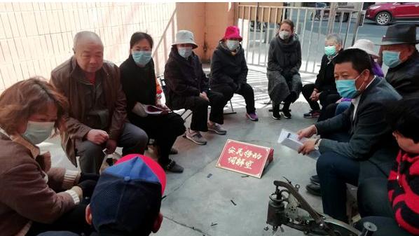 """西宁东交通巷社区有了""""安民""""移动调解室"""