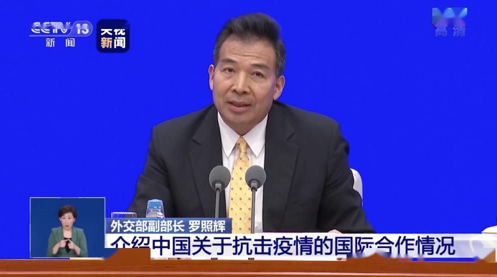 中国向世卫组织捐款