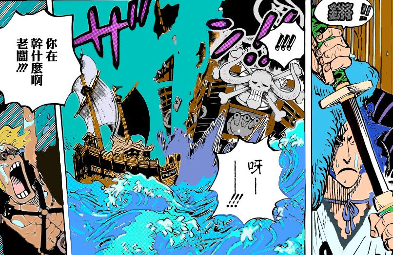 """海贼王975话:传次郎有""""三灾""""实力,但输给酒天丸,打不过索隆"""