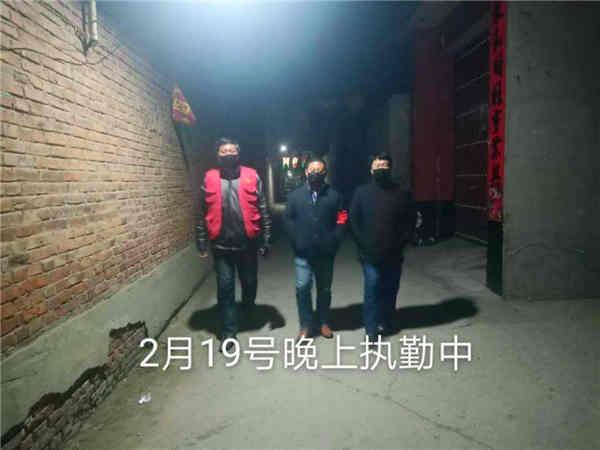 寻找最美抗疫志愿者系列155:朴实的朝阳志愿者、河北省定州市高蓬镇李拴民