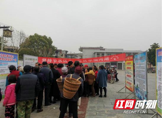 """龙山:""""世界水日""""""""中国水周""""宣传进农村"""
