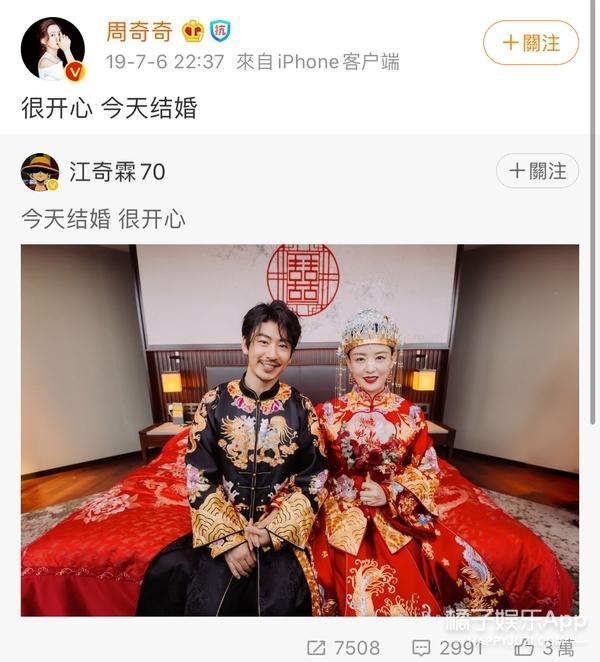 #剧中#还记得《琅琊榜》中的宫羽吗?她居然嫁给赵王了?