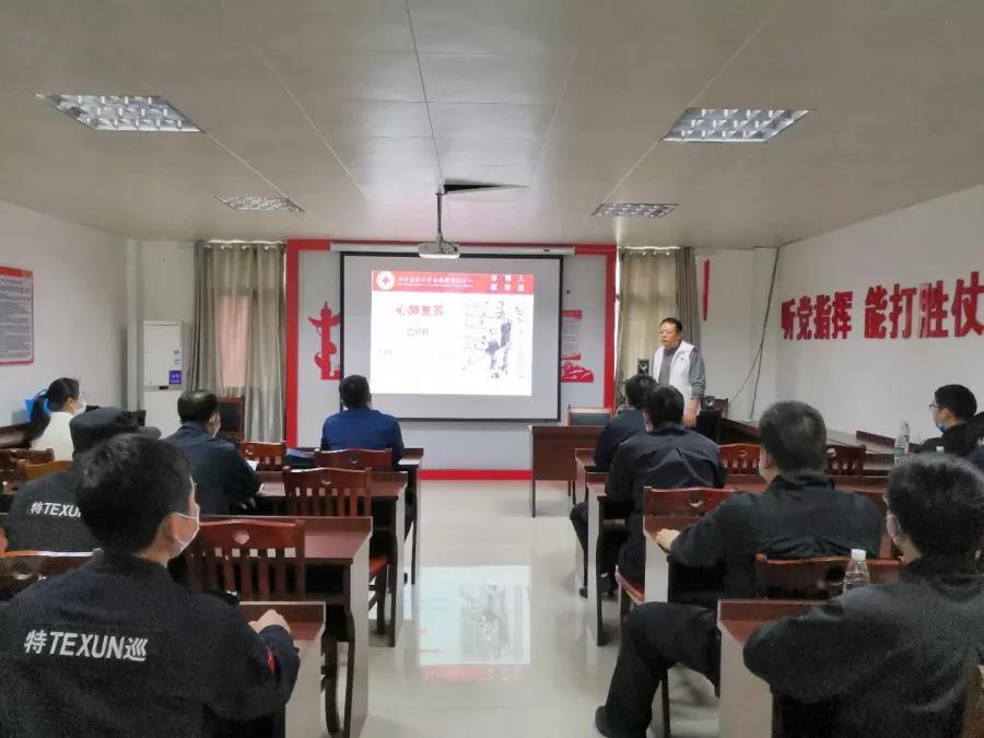 全南县红十字会开展2020年首期应急救护知识普及培训