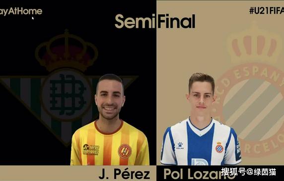 洛萨诺超神!线上赛带领西班牙人豪取三连