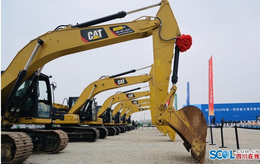 四川省2020年第一季_四川省2020年第四季度重大项目集中开工