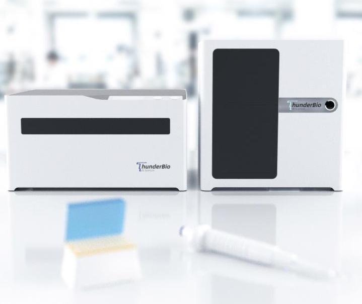 36氪首发 | 自主研发数字PCR系统,「达普生物」获千万元天使轮融资