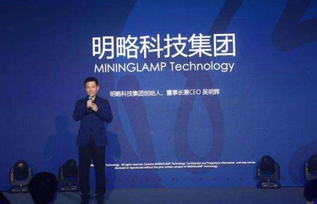 明略科技宣布融资3亿美元:淡马锡与腾讯领投 快手跟投