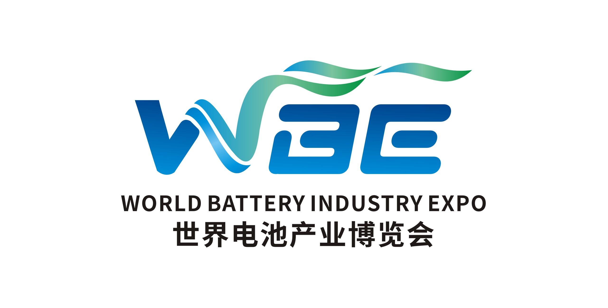 世界电池产业博览会Logo设计征集结果正式揭晓