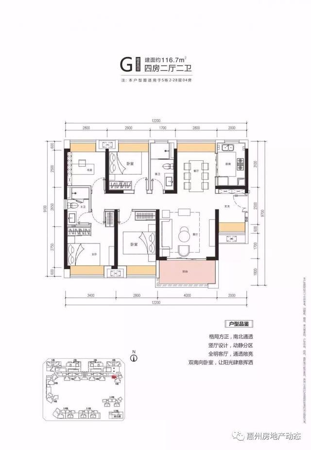 四十平方平房设计图