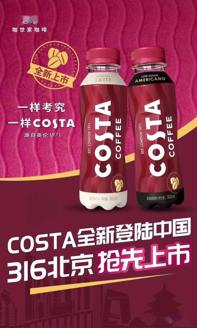 """12款瓶装咖啡评测:可口可乐乔雅咖啡因超上限,火咖只是""""咖啡味饮料"""""""