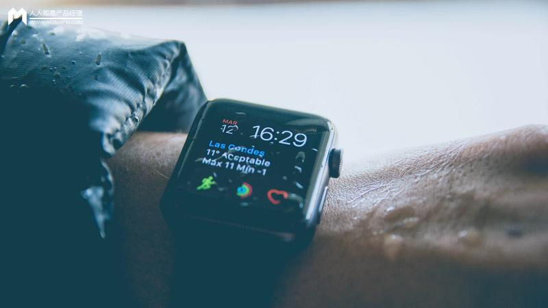 手环类产品是如何设计的?