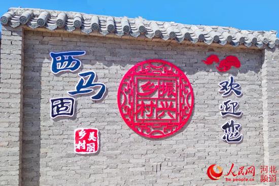 """""""化蛹成碟""""舞蹁跹:邯郸市肥乡"""