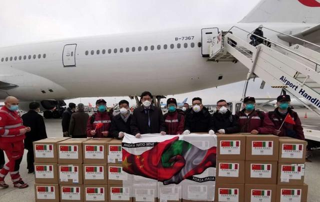 援助31吨抗疫物资后,意大利送来核心技术,中国天宫将华丽变身_中欧新闻_欧洲中文网
