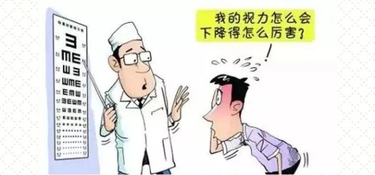 帝王網上娛樂