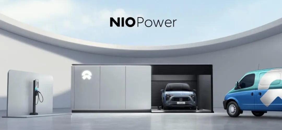 蔚来NIO Power 2020媒体沟通会,你最需要知道这几个信息