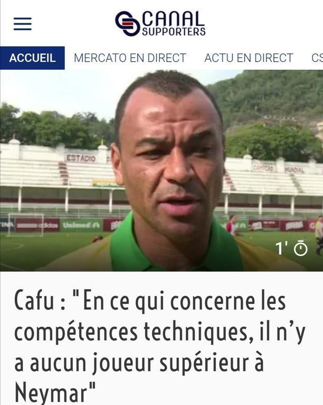 2002世界杯冠军队长:我是内马尔的粉丝!他的某些能力超过梅西