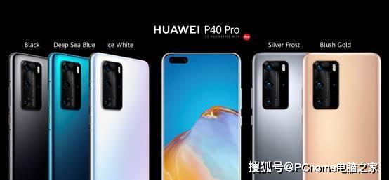 年度影像旗舰手机发布:华为P40系列创多项世界纪录