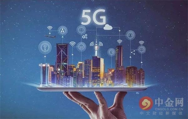 """""""新基建""""站上风口 18省份将建5G基站逾41万个"""