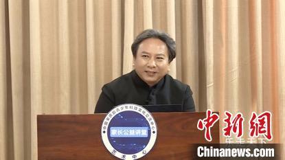 """广州金盾世界音乐文化探秘—— """"家长公"""