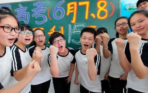 北京2020高招模拟志愿网报时间 从4月8日8时开始!