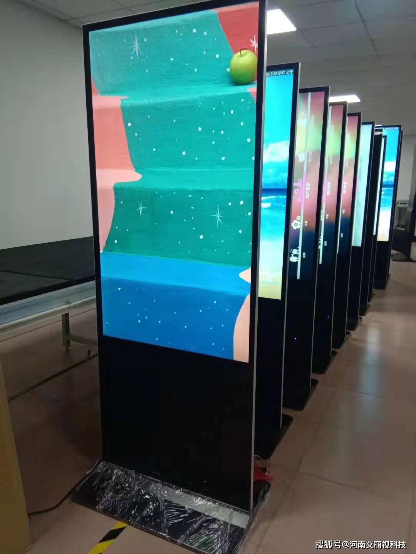 郑州广告机厂家为你介绍安卓广告机的产品优势