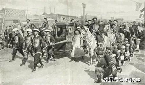 2020,又一个庚子年,老佛爷逃离了京城——伦敦_中欧新闻_欧洲中文网