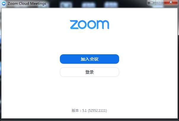 抗疫曙光初现,如何避免Zoom带来的威胁?