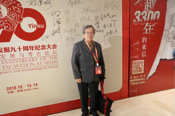 刘一曼:我所亲身经历的殷墟考古与甲骨文重要发现