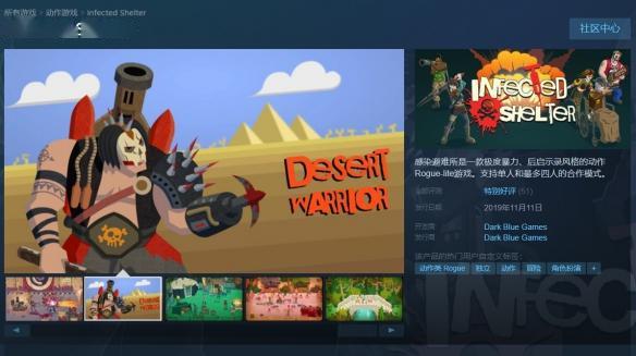 开放世界RPG《物质世界》Steam价格永降 现价199元