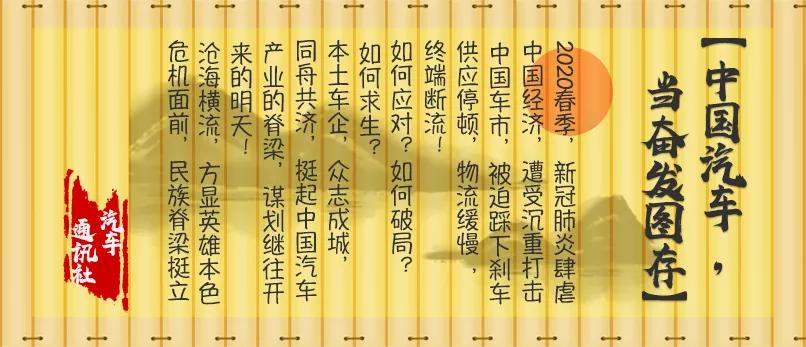 """杨光华:疫情考验的也是一个企业的""""免疫力"""""""