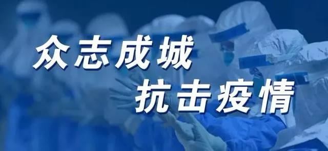 中国对外援助原则