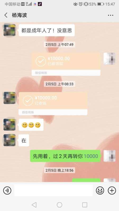 <b>不视频不晤面,深圳男子网恋两月受骗6万多,女</b>