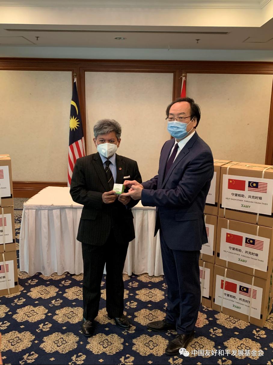 全国对外友协向马来西亚捐赠新冠