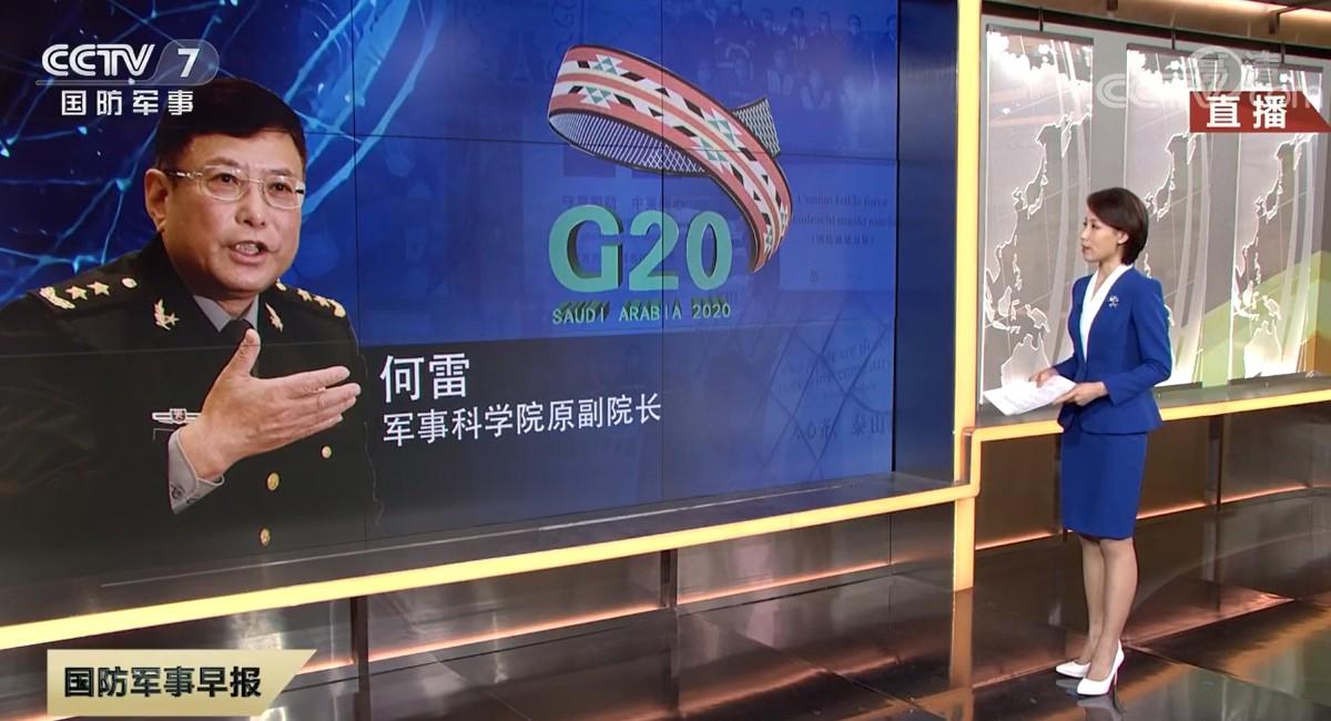何雷中将:中国特色社会主义制度