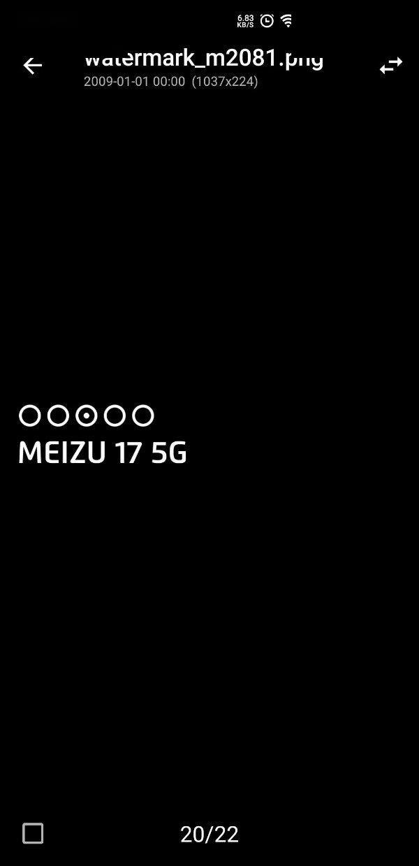 魅族17 5G相机水印现身Flyme 8系统:暗示横向布局