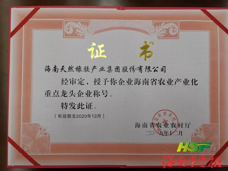 http://www.gyw007.com/nanhaifangchan/470636.html