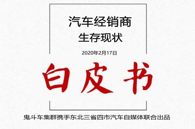 bg棋牌官网下载网址