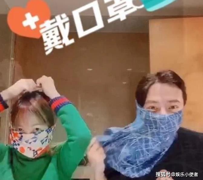 孙耀威与妻子录视频评论翻车被指不注意形象