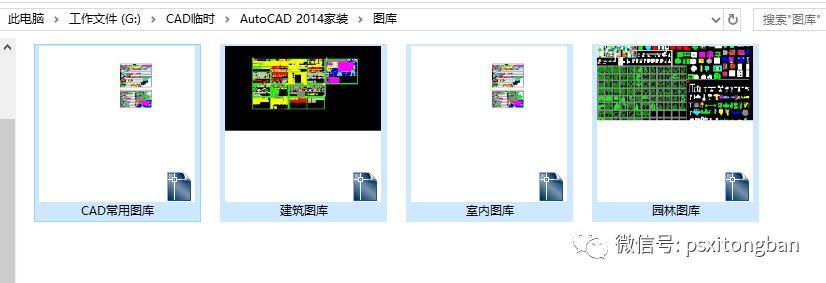 autocad2014中文版可以用于绘制,二维制图,和基本三维设计,通过它无需图片