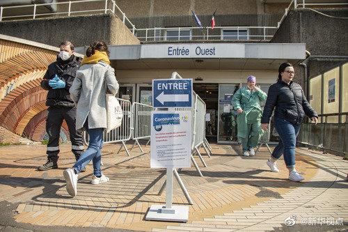 法国新冠肺炎确诊病例升至37575例_中欧新闻_欧洲中文网