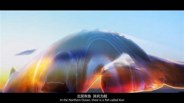 华为热血首发单曲《鲲鹏》!网友:被耽误的音乐公司