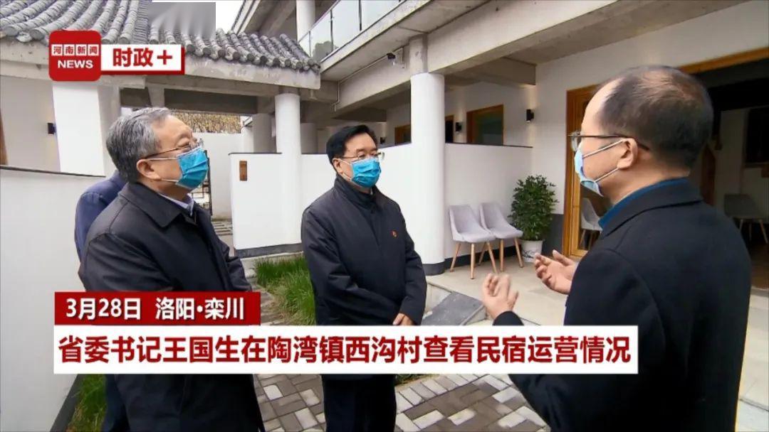 """【V视·时政+】""""五级书记""""话党建谈发展"""