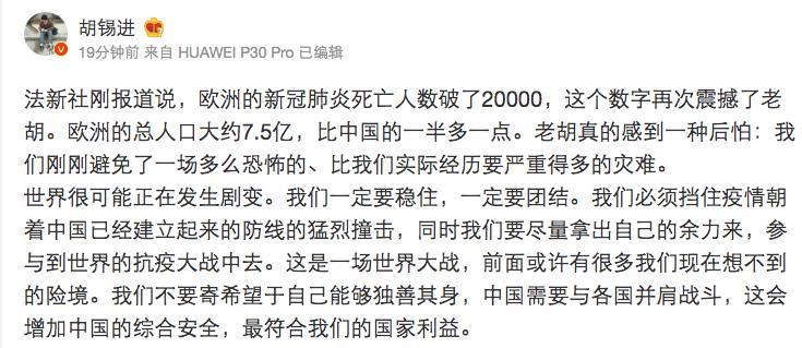 法国向中国订购10亿只口罩!世界可能剧变,我们无法独善其身!_中欧新闻_欧洲中文网