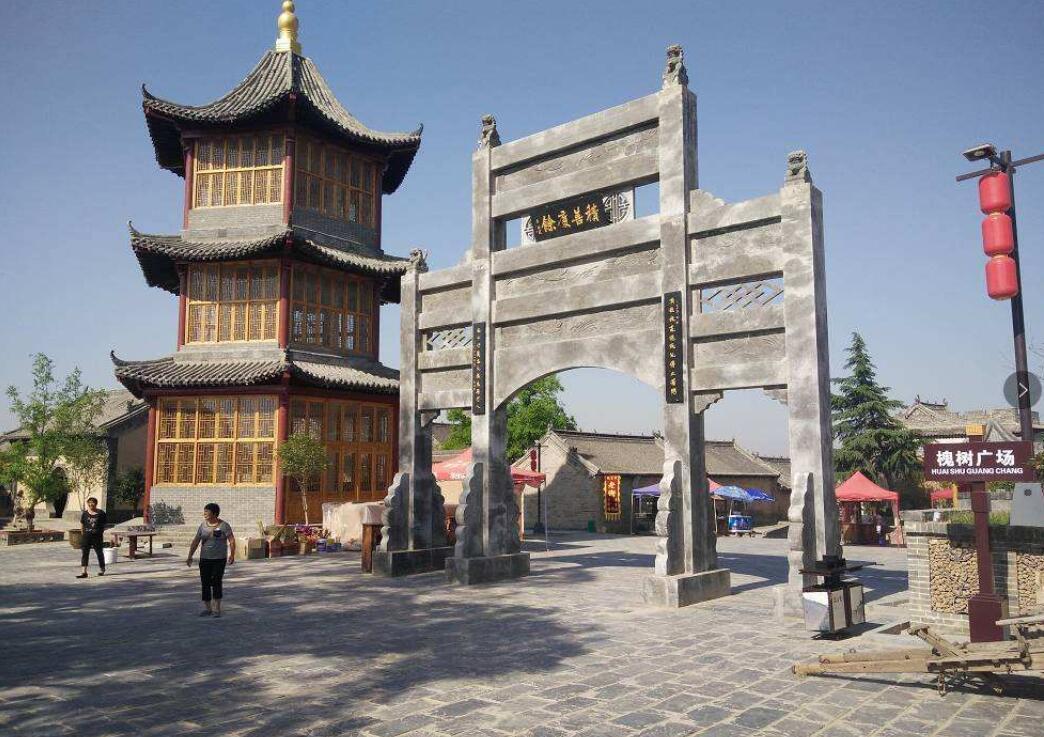原创             洛阳最美明清古镇,豫西面积最大,保存最好的清代民居建筑群