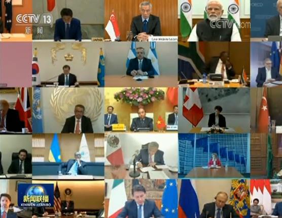 促抗疫国际合作 增稳定经济信心——国内外积极评价习近平主席在二十国集团领导人特别峰会上的重要讲话