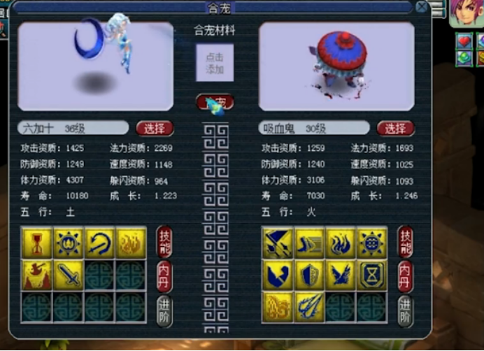 梦幻西游:这波炼妖超给力,连跳4个成就,简直如有神助!
