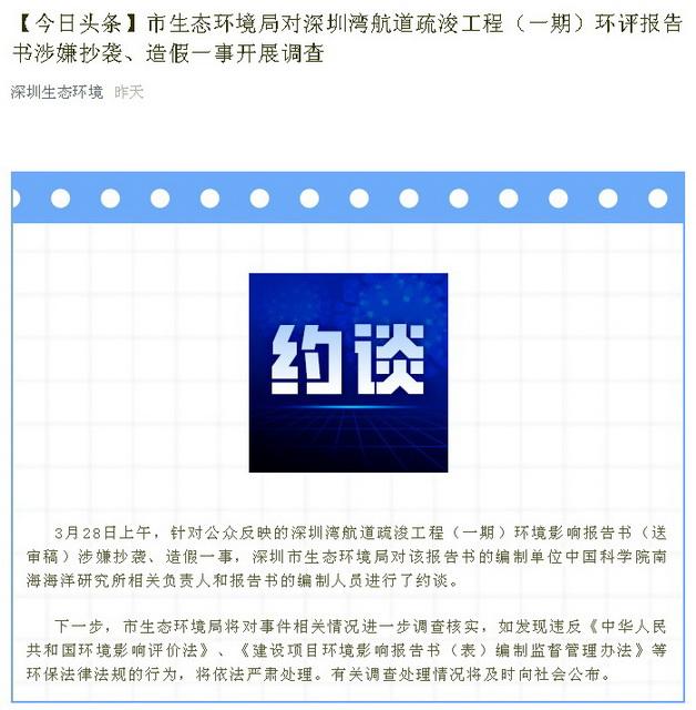 http://www.880759.com/dushuxuexi/18587.html